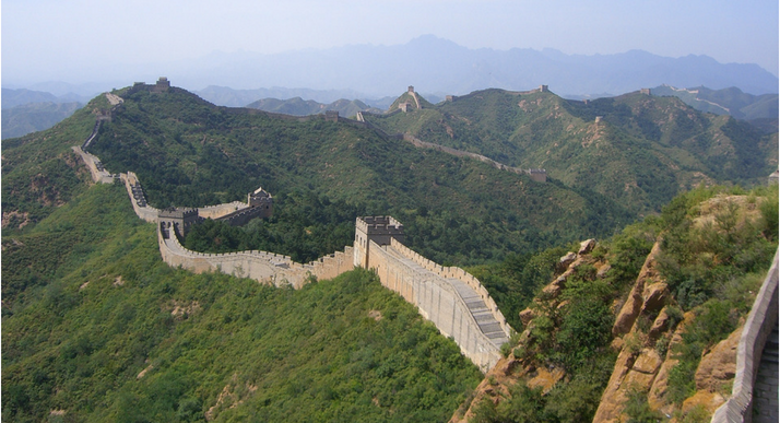 Walk the Great Wall